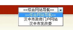 QQ截图20130619090858